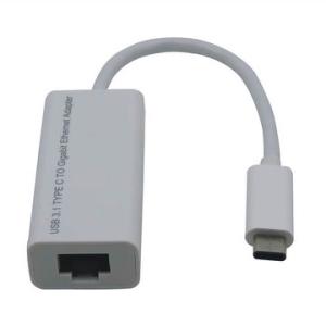 USB-C 3.1 zu GigaBit LAN Adapter, RJ45, 0.15m, weiss