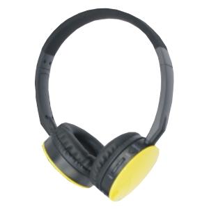 Bluetooth Kopfhörer, inkl. EVA Case, gelb